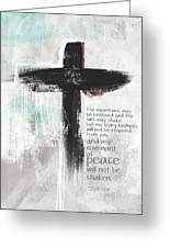 Loving Kindness Cross- Art By Linda Woods Greeting Card