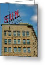 Lowell Sun Sign Greeting Card