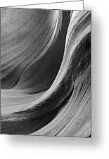 Lower Antelope Canyon 2 7920 Greeting Card