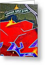 Lower East Side Graffiti  Art  Greeting Card