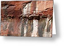 Lower Emerald Pool Rock-zion National Park Greeting Card