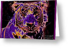 Lsu Tiger Greeting Card