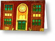 Lubavitch Synagogue Greeting Card