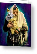 Lubavitcher Rebbe With Torah Greeting Card