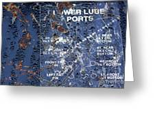 Lube Port Greeting Card