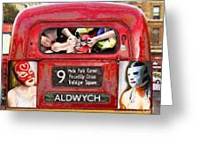 Lucha Bus London Greeting Card