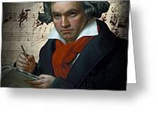 Ludwig Van Beethoven 1820 Greeting Card