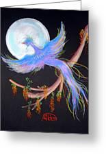 Luna Phoenix Greeting Card