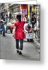 Lunch Run In Namdaemun Greeting Card