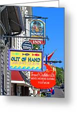 Lunenburg Shop Signs Greeting Card