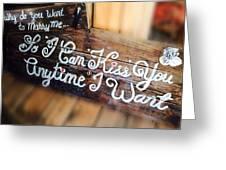 Luv Greeting Card