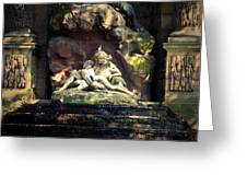 Luxembourg Park Lovers Greeting Card