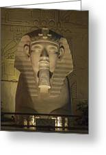 Luxor Interior 2 Greeting Card