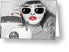 Luxury Beautiful Greeting Card