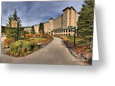 Luxury Chateau Lake Louise Greeting Card