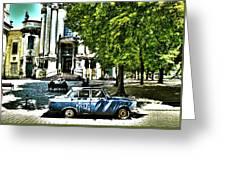 Lviv Greeting Card