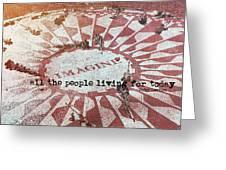 Lyrics Quote Greeting Card