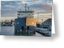M/v Algoway At The Salt Dock Greeting Card