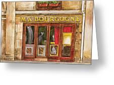 Ma Bourgogne Greeting Card by Debbie DeWitt