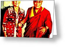 Ma Jaya Sati Bhagavati 13 Greeting Card by Eikoni Images