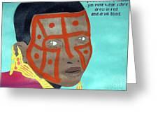 Maasai Greeting Card