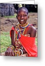 Maasai Teenager Greeting Card
