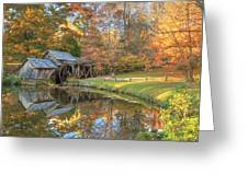 Mabry Mill. Blue Ridge Parkway Greeting Card