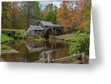 Mabry Mill In Fall 2 Greeting Card