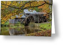 Mabry Mill In Fall 3 Greeting Card