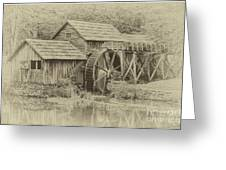 Mabry Mill In Sepia Greeting Card by Ola Allen