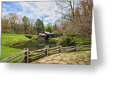 Mabry Mill In The Spring Greeting Card