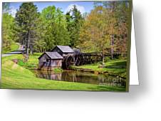Mabry Mill In The Springtime On The Blue Ridge Parkway  Greeting Card by Kerri Farley