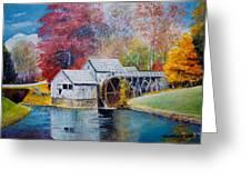 Mabry Mill On Blue Ridge Parkway In Va. Usa Greeting Card