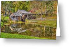 Mabry Mill Reflections Greeting Card
