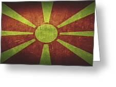 Macedonia Distressed Flag Dehner Greeting Card