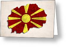 Macedonia Map Art With Flag Design Greeting Card