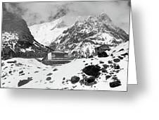 Machhapuchchhre Base Camp - The Himalayas Greeting Card