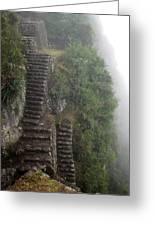 Machu Picchu Peru Greeting Card
