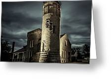 Mackinaw Point Lighthouse Greeting Card