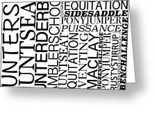 Maclay Word Art Greeting Card