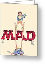 Mad Magazine Cover Greeting Card