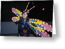 Madame Butterfly At Disney Greeting Card