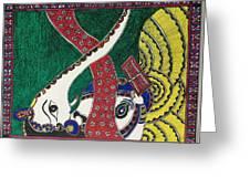 Madhubani  Greeting Card