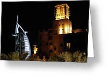 Madinat And Burj Al Arab Hotels Greeting Card