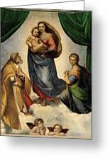 Madonna 1513 Greeting Card