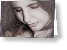Madonna And Child 3 Greeting Card by Kate Word