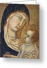 Madonna And Child Fragment  Greeting Card