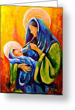 Madonna And Child Painting Greeting Card