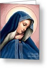 Madonna Dolorosa Greeting Card by Stoyanka Ivanova