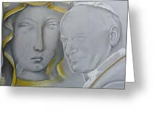 Madonna Nera E Giovanni Paolo II Greeting Card